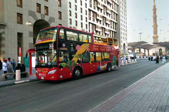 Hop-On Hop-Off Al Madinah